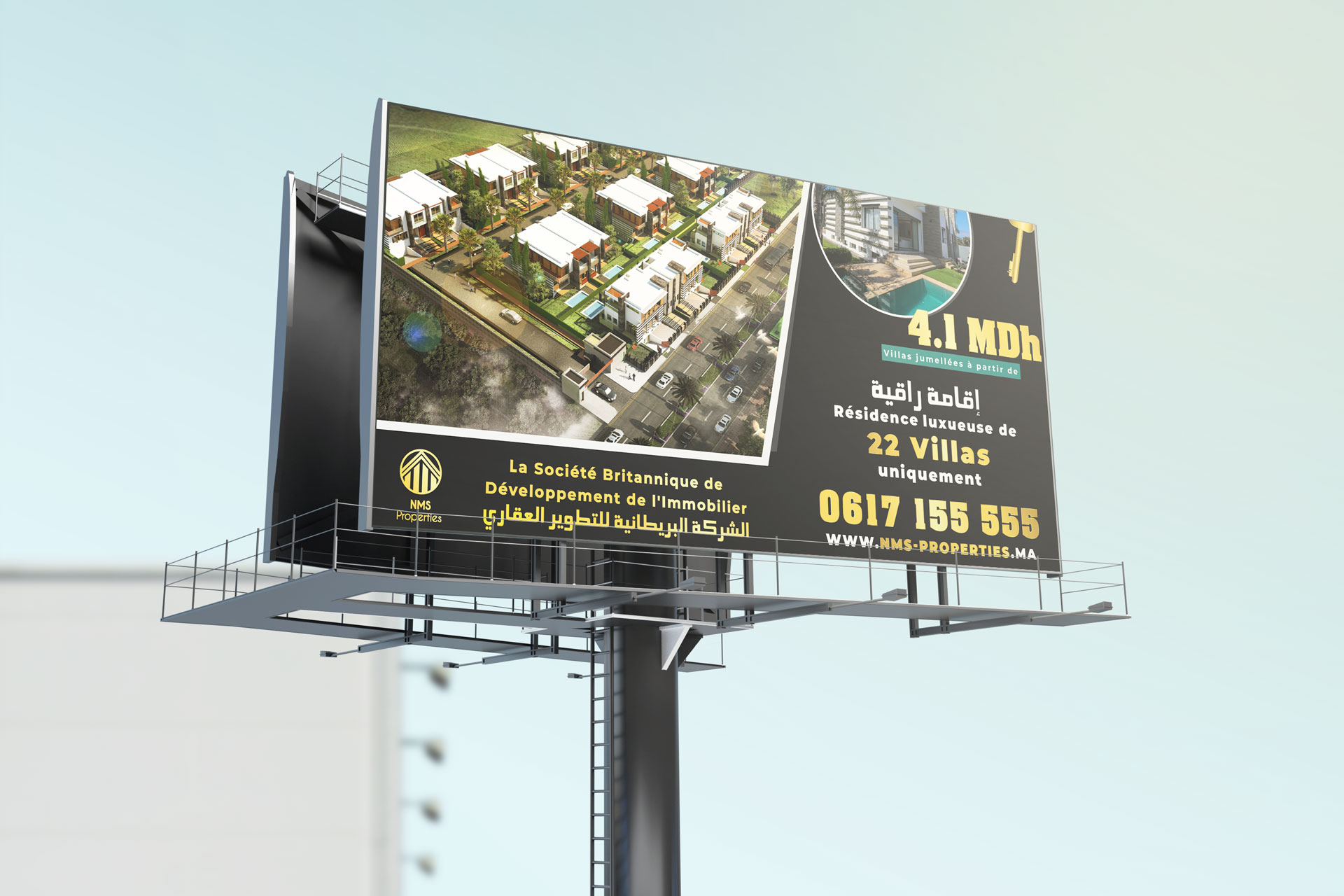 NMS-Canary-garden-trtdigital-agence-communication-branding-marketing-digitale-paneaux-publicitaire-07