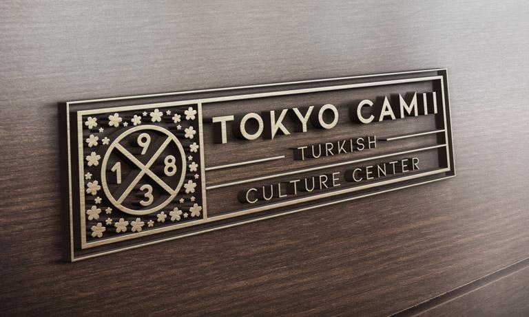 Tokyo Camii Wall Wood icom logo design 1 - Création de Logo - Graphiste Pro - Agence iCom